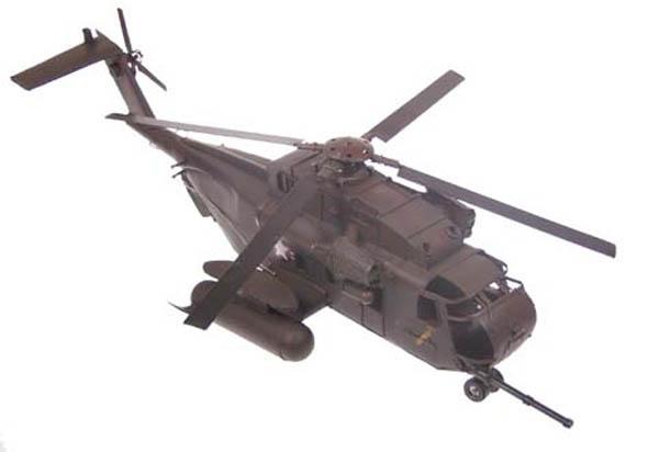 Helikopter-Dekomodell, Metall