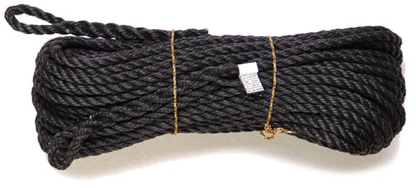 Seil,Polypropylen schwarz 10 mm/40 m neu