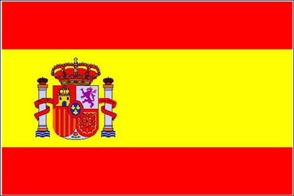 Flagge, Spanien neu