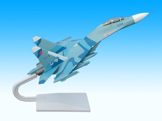 SU-35 Camouflage blue