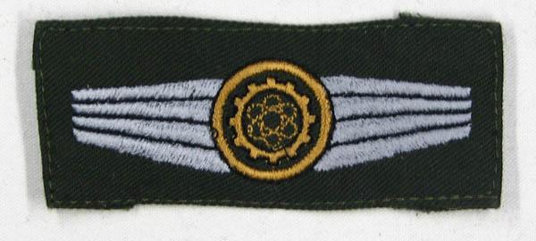 Bundeswehr Abzeichen
