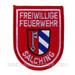 Deutsches Abzeichen Freiwillige Feuerwehr - Salching
