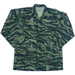 BDU Jacket Import Tiger Stripe