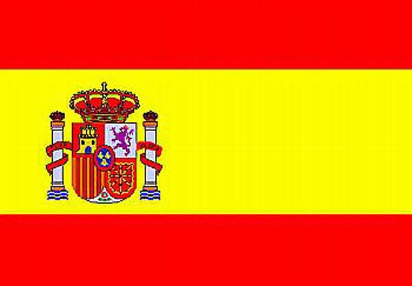 SPANIEN + WAPPEN
